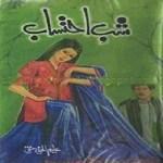 Shab e Ehtesab by Aleem Ul Haq Haqi Pdf