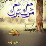 Marg e Barg by Tanzeela Riaz Free Pdf