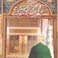Tareekh e Madina by Shaikh Abdul Haq Dehlvi Pdf