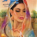 Yak Na Shud Novel By Malik Safdar Hayat Pdf