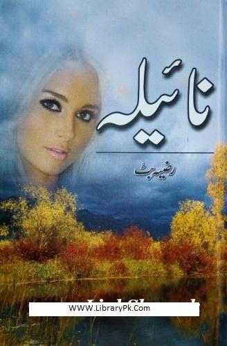 Naila Novel Urdu By Razia Butt Pdf Download