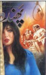 Phanda Novel by Mirza Amjad Baig Free Pdf