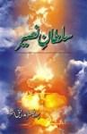 Sultan e Naseer by Prof Ahmad Rafiq Akhter Pdf