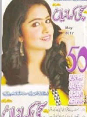 Sachi Kahanian Digest May 2017 Free Pdf