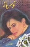 Nausar Baz by Mohiuddin Nawab Free Pdf