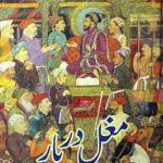 Mughal Darbar By Dr. Mubarak Ali Pdf Ebook