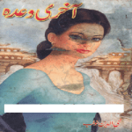 Aakhri Wada Novel By Mohiuddin Nawab Pdf