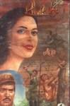 Angaray Novel Complete by Iqbal Kazmi Pdf
