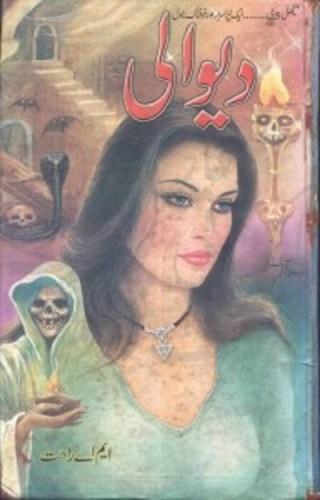 Diwali Horror Novel by M A Rahat Free Pdf