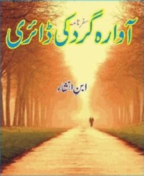 Awara Gard Ki Diary by Ibn e Insha Free Pdf