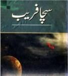 Sacha Fareb by Mohiuddin Nawab Free Pdf