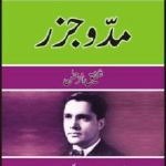 Mad O Jazar By Col Shafiq Ur Rehman Pdf