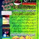 Ubqari Monthly Magazine June 2017 Free Pdf