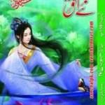 Naye Ufaq Monthly Digest June 2017 Free Pdf