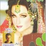 Sachi Kahaniyan Digest June 2017 Free Pdf