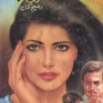 Woh Ajnabi Apna Novel by Raheem Gul Pdf