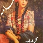 Shamama Novel by Gul Arbab Pdf Download