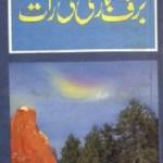 Baraf Bari Ki Raat by A Hameed Free Pdf