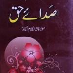 Sada e Haq by Maulana Abdul Kalam Azad Pdf