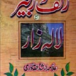 Zulf O Zanjeer by Allama Arshad Ul Qadri Pdf