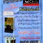 Monthly Ubqari Magazine July 2017 Free Pdf