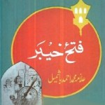 Fatah e Khyber by Allama M Ahmad Bashmail Pdf