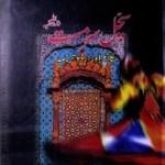 Sachal Sarmast Kalam Urdu By Shafqat Tanveer Pdf