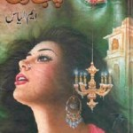 Kalay Mandir Ka Pujari Novel by M Ilyas Pdf