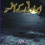 Eravati Ke Aansoo By A Hameed Pdf Download