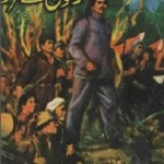 Rangoon Se Farar By A Hameed Pdf Download