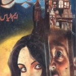 Jharna Novel Urdu by M Ilyas Pdf Download