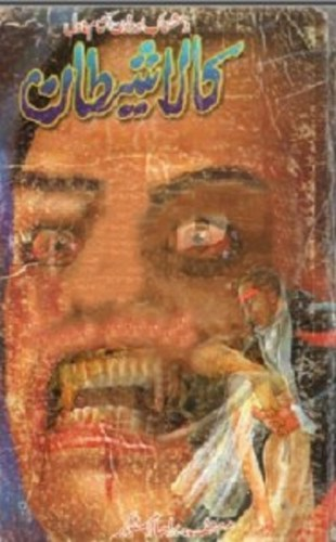 Kala Shaitan Novel by Bram Stoker Urdu Pdf