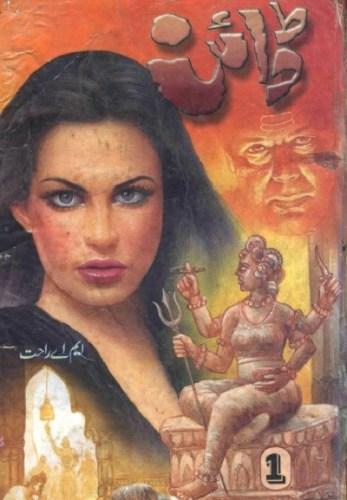 Dayen Urdu Novel By MA Rahat Free Pdf