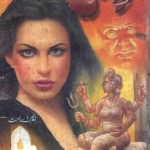 Dayen Urdu Novel By MA Rahat Download Pdf