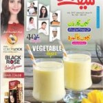 Monthly Chef Times Digest August 2017 Free Pdf