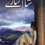 Shaam Kinaray Novel By Fakhira Jabeen Pdf