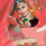 Suhagan Novel By Bushra Masroor Pdf Free