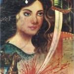 Pandare Urdu Novel By Qamar Ajnalvi Pdf