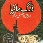Drug Mafia Novel By Tariq Ismail Sagar Pdf