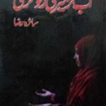 Ab Kar Meri Rafugari Novel By Saira Raza Pdf