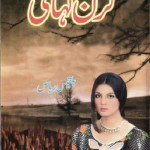 Kiran Kahani Novel By Balqees Riaz Pdf Download