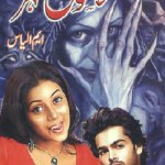 Lashon Ka Shehar Novel By M. Ilyas Pdf Download