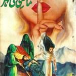 Mazi Ki Kohar Novel By Salman Bin Habib Pdf Free