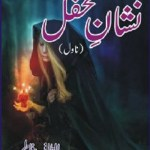 Nishan e Mehfil Novel By Altaf Fatima Pdf Download