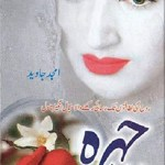 Chehra Novel By Amjad Javed Pdf Download Free