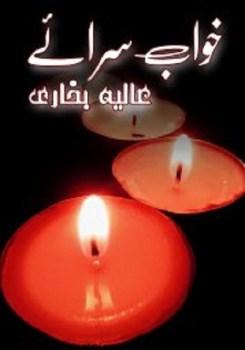 Khawab Saraye Novel By Alia Bukhari Pdf Download