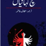 Sachi Kahaniyan Afsane By Altaf Fatima Download Pdf