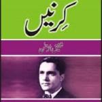 Kirnain Afsane by Col Shafiq Ur Rehman Pdf