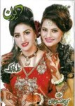 Monthly Kiran Digest January 2018 Download Pdf Free