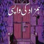 Hamzad Ki Wapsi Novel By Shamim Naveed Pdf